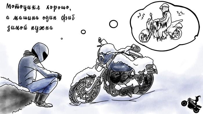 Забавные мотоцитаты в картинках