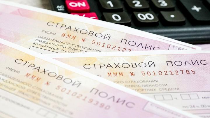 Правительство РФ одобрило реформу ОСАГО