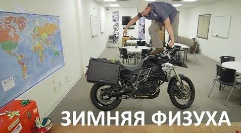Как научиться лучше чувствовать мотоцикл