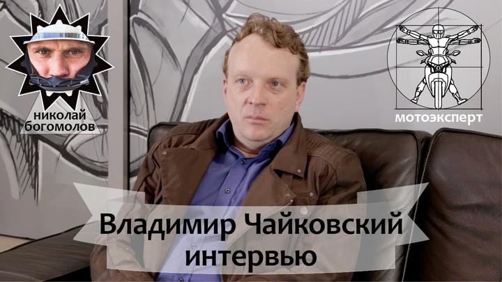 Интервью с главой BMW Motorrad в России