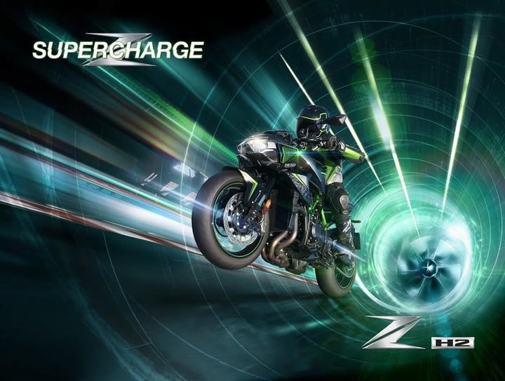 Kawasaki продолжает дразнить новым Z H2
