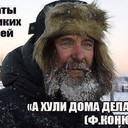 Сергей Пушкин