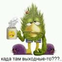 Денис Хорев